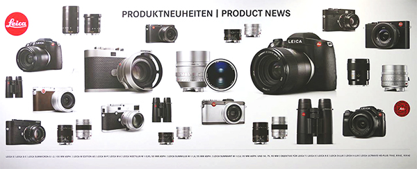 p20_leica_product_news.jpg